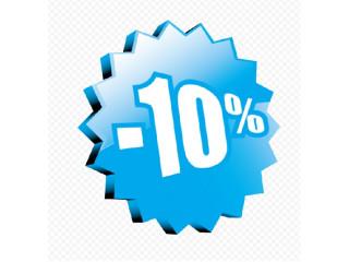 Акция - скидка 10% на холодильную машину (сплит-систему или моноблок)